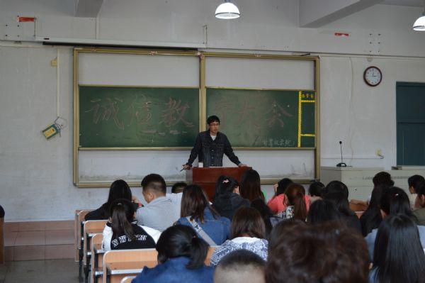 计算机学院召开诚信教育大会